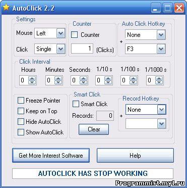 Autoclick 2.2 скачать бесплатно на русском - фото 2